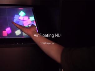 触れる空中映像装置「Air Floating NUI」